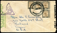 Lot 1691 [1 of 2]:1941 (Aug 15) cover to USA with 5m Camel Postman x4 tied large mute '15AUD1941' datestamp, dual censored with green on white Sudan censor tape tied by 'PASSED/CENSOR/37/SUDAN' handstamp, scarce '0'-in circle censor handstamp beneath, some of the censor tape torn away, otherwise fine condition.
