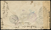 Lot 1495 [2 of 2]:1917 (Jul) registered cover to Zurich with 15c Franklin tied by New York oval canceller, registration handstamp in violet, intercepted by censor in France with 'CONTROLE POSTAL MILITAIRE' tape overstruck with 'OUVERT/204/Par 'L'AUTORITE MILITAIRE' handstamp on front & on reverse, Zurich arrival backstamp.