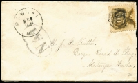 Lot 2346:1869 (Dec 20) small cover to Matanzas in Cuba with 10c Pictorial SG #118 (oxidised) tied by circular target cancel, Pownal (Maine) depatch datestamp & oval 'NAI' handstamp on face, poor Matanzas arrival datestamp on reverse.
