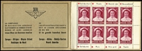 Lot 10 [2 of 3]:Belgium 1953-63 Red Cross Booklets comprising 1953 SG #SB34 x2, and 1963 #SB35 x2. Very fine condition. (4)