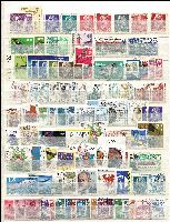 Lot 1261 [2 of 2]:East & West Germany 1950s-80s on stocksheet, untidy assortment with plenty of commemoratives. (Approx 150).