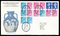 Lot 1413 [1 of 2]:1972 £1 Wedgewood SG #DX1, including ½d sideband with full perfs; also FDC with multiples taken from booklet panes including the ½d sideband tied by '24MAY1972' commemorative datestamp, typed address. (2)
