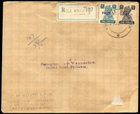 Lot 1698 [1 of 2]:1948 (May 29) local Peshawar cover with India KGVI 6as & 8as with 'PAKISTAN' handstamps in violet applied at Peshawar, Mall Road blue on white registration label, few faults. Scarce registered Interim period cover.