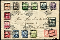 Lot 1688:1937 (Mar 22) Civil War multifranked with range of issues all overprinted 'LA LINEA DE LA/CONCEPCION/Viva ESPANA/CORREOS/16 Julie 1936' & tied by La Linea de la Concepcion (Cadiz) datestamps, adddressed locally.
