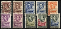 Lot 1220 [2 of 3]:1938-52 KGVI Pictorials ½d to 10/- set plus extra shades ½d x3, 1d x2, 1½d, 2d, 3d & 6d, SG #118-28, a few with mild tone on reverse, fine overall, Cat £130+. (20)