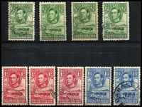 Lot 1220 [3 of 3]:1938-52 KGVI Pictorials ½d to 10/- set plus extra shades ½d x3, 1d x2, 1½d, 2d, 3d & 6d, SG #118-28, a few with mild tone on reverse, fine overall, Cat £130+. (20)