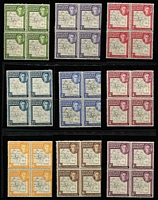 Lot 1299 [2 of 3]:1946-49 Thin Map ½d to 1/- set in blocks of 4 SG #G9-16, also Thick Map set in pairs showing variety Gap in 80th parallel SG #G1/a-8/a, all fresh MUH, Cat £450+. (52)