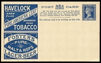 Lot 659 [2 of 2]:1895 1d 'Beer & Baccy' Stieg #P18 x3, one with blank back, other two with all-over advertising on reverse for Wm Cameron Bros, one with illustration showing their two Melbourne factories, some staining on illustrated card, otherwise fine. (3)