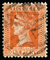 Lot 927:1455: (B2) largely complete strike on 1d orange-brown Reading, [Rated 4R].  Allocated to Strathbogie North-PO 16/4/1885; RO 1/6/1918; PO 1/7/1927; closed 30/6/1965.