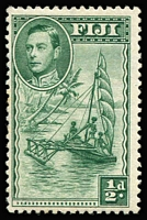 Lot 1491:1938-55 KGVI Pictorials ½d Sailing Canoe P12 variety Extra palm frond SG #249ba, few mild tonespots on gum, fine mint overall, Cat £130.