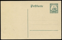 Lot 1562 [3 of 11]:Kaiser's Yacht Selection with Carolines 5pf and 10pf+10pf Reply Card, German East Africa 4h, German South-West Africa 5pf, 10pf and 10pf+10pf Reply Card, Marianas 5pf+5pf Reply Card, Marshall Is 5pf x2, 10pf & 10pf+10pf Reply Card, Togo 5pf; odd blemish. Condition generally fine/very fine. (12)