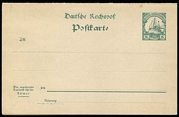 Lot 1341 [1 of 11]:Kaiser's Yacht Selection with Carolines 5pf and 10pf+10pf Reply Card, German East Africa 4h, German South-West Africa 5pf,10pf and 10pf+10pf Reply Card, Marianas 5pf+5pf Reply Card, Marshall Is 5pf x2, 10pf & 10pf+10pf Reply Card, Togo 5pf; odd blemish, condition generally fine/very fine. (12)