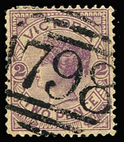 Lot 1141:1798: (A2) superb and largely complete strike on 2d violet, [Rated 4R].  Allocated to McKenzie Creek-PO 17/10/1890; RO c.1924; PO 1/7/1927; closed 31/8/1976.