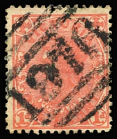 Lot 1142:1976: (B2) largely complete 2nd type, with shorter and smaller figures, on 1d pink, [Rated 4R].  Allocated to Sunnyside-PO 27/5/1896; closed 21/12/1919.