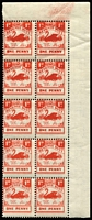 Lot 1171 [2 of 2]:Stamp Duty: 1951 1d red Swan Stamp Duty marginal block of 12, variety Heavy offset on gummed side, odd bend, fresh MUH.