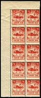 Lot 1171 [1 of 2]:Stamp Duty: 1951 1d red Swan Stamp Duty marginal block of 12, variety Heavy offset on gummed side, odd bend, fresh MUH.