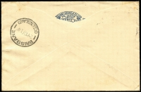 Lot 2120 [2 of 2]:1937 printed matter cover from GB franked with ½d KEVIII, addressed to Brisbane, 'CUSTOMS/½dD/DUTY' applied and 1931-37 CofA ½d Postage Due affixed in lieu of Customs Duty stamp & tied by Brisbane datestamp ('15FE37' - clear strike on reverse). Rare solo use of ½d for this purpose.