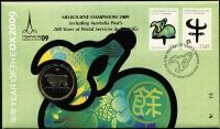 Lot 2317:2009 Year of the Ox PNC Limited Edition x2, overprinted for 2009 Melbourne Stampshow, consecutively numbered '13' & '14'.