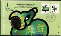 Lot 2318:2009 Year of the Ox PNC Limited Edition x2, overprinted for 2009 Melbourne Stampshow, consecutively numbered '95' & '96'.