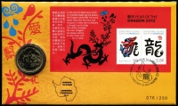 Lot 2334 [2 of 2]:2011 Centenary of RMC Duntroon & 2012 Year of the Dragon PNCs both overprinted for 2012 Canberra Stampshow being limited editions of 250, originally selling for $100 the pair at the show. (2)