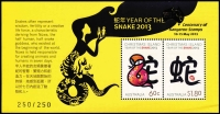 Lot 2342:2013 Christmas Island Year of the Snake M/S overprinted with 2013 Centenary of Kangaroo Stamps logo in gold, limited edition, numbered '250' of '250'.
