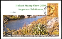 Lot 2362 [1 of 3]:2016 Hobart Supporters Pack number '12' of just 60 issued, including overprinted Year of the Monkey M/S and Tasman Bridge cover cancelled with exhibition postmark.