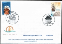 Lot 2358 [2 of 3]:2016 Mandurah Supporters Pack number '26' of just 100 issued including overprinted National Service Memorial PNC; also commemorative Duyfken Replica ship covers x2 signed by ship's captain.