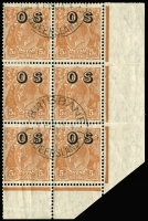 Lot 309:5d Brown Optd 'OS' corner block of 6 with complete and half strikes of 'BRISBANE/19JA34' CTO datestamps, gum crease through central units, four units with full unmounted gum.