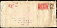 Lot 658:1½d Red Die II 1½d BW #91 pair and 6d Kangaroo used on 1926 (Nov 10) registered cover (flapless, blemishes) from Sydney to Perth. Possibly earliest known usage of 1½d red on cover. [ACSC states issued Nov 5 1926.]