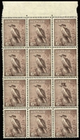 Lot 2097:1937-60 6d Kookaburra Perf 14¾x14 variety 'Top Hat' flaw [ShtD R3/3] BW #203o in upper marginal block of 12 (3x4), mounted in sheet margin only, variety unit & ten other units MUH. Rare, particularly in a positional piece.
