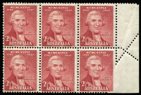 Lot 2100:1947 2½d Shortland marginal block of 6 Partially imperforate at right between lower-right stamp and sheet margin due to paper fold BW #242bb. Eye-catching example though less dramatic than the example illustrated in ACSC (Cat $1,500), which affects two complete units.