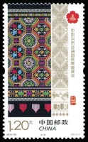 Lot 2394 [3 of 6]:2016 Asian International Stamp Exhibition folder containing M/Ss x2, one with inscription in gold, the other with inscription in red and numbered in black. This pack was only made available to the exhibition jury.
