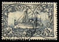 Lot 1383 [1 of 2]:1901 Yachts 3pf to 3m Mi #5-16, key 2m & 3m with expertising handstamps, fine/very fine used, Cat €600. (12)
