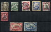 Lot 1351 [2 of 2]:1905 Yachts Wmk Lozenges 1c to $2½ (nibbed perf) set (ex $1½) Mi #28-37, fine/very fine used, Cat €860. (9)