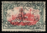 Lot 1351 [1 of 2]:1905 Yachts Wmk Lozenges 1c to $2½ (nibbed perf) set (ex $1½) Mi #28-37, fine/very fine used, Cat €860. (9)