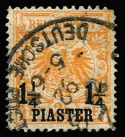 Lot 1370 [1 of 2]:1889 Surcharges Mi #6-10 selection comprising 10pa on 5pf Mi #6a,c, 20pa on 10pf #7b,c,d, 1pi on 20pf #8a,b, 1¼pi on 25pf yellowish-orange #9b & 2½pi on 50pf #10ba,c,d, top two values all with guarantee handstamps, used, Cat €360. (11)