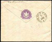 Lot 1417 [2 of 2]:1888 (Jan 3) cover London to Sweden franked with QV ½d and 1d pair, used from the London Commission, reverse showing 'MELBOURNE 1888 CENTENARY/EXHIBITION' coat-of-arms in mauve on flap, together with Swedish TPO cancel.