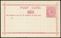 Lot 954 [2 of 2]:1875 QV 1d essay on flimsy card with 'To' in script type as HG #1, plus issued 1875 1d Card showing 'To' in normal type with seriffed 'T', fine condition. (2)