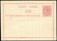 Lot 954 [1 of 2]:1875 QV 1d essay on flimsy card with 'To' in script type as HG #1, plus issued 1875 1d Card showing 'To' in normal type with seriffed 'T', fine condition. (2)