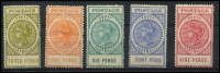 Lot 1005 [3 of 3]:1906-12 Thick 'POSTAGE' Wmk Crown/A Perf 12,12½ 3d to 5/- set SG #298-305, a few low values with minor gum adhesions, fine mint overall, Cat £250+. (8)