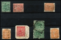Lot 1289 [2 of 2]:'A' to 'B' Squared-Circle Datestamp Rated 'RRR' comprising Alford Type SC1, Bangor, Baratta, Binnum (on 5d), Booleroo Central Type SC1, Boothby Type SC1, Bowmans & Braemar; variable quality of strikes. (8)