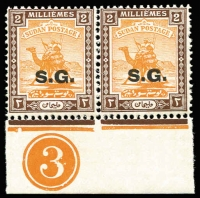Lot 1538:1936-44 Officials 2m orange & chocolate on Chalk-surfaced paper SG #O33a Control #3 marginal pair, fine fresh MUH, Cat £240++.