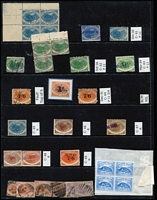Lot 2142 [3 of 5]:1880-1929 Platypus Stamp Duty Accumulation: with plenty better items including 1880-1900 6d strip of 7, and block of 4 on piece with Victoria 9/- purple Impressed Duty & 1/- block of 6 all pen cancelled, plus 1/- with Plate #1 margin tab unused, 1900 optd 'REVENUE' to 1/- x26 mostly with Stamp Act datestamps, 1929 9d green x5 including strip of 3, 9d Surcharge on No Value Expressed, 7/6d on No Value Expressed x3 (one rouletted), 9d on No Value Expressed rouletted x4; also some postally used oddments including 6d mauve SG #F28 tied by BN '28' on 1883 cover from New Town to London; condition variable but mostly fine. (190+)