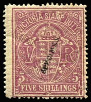 Lot 816:1884-96 5/- Claret/Yellow Existing Stamp Duty SG #260 overprinted 'SPECIMEN' Type 12c in seriffed Roman capitals without 'stop', full unmounted og. Only three examples in private hands.