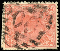 Lot 1143:2007: (B2) clearly discernible strike on 1d pink [Rated 4R].  Allocated to Massey R.S.-PO 3/7/1899; renamed Massey PO c.1916.