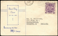 Lot 860:Bodin (Rex) 1949 10/- Arms tied to Bodin illustrated cover by Melbourne '3OCT/1949' datestamp, typed address to UK, Cat $450.