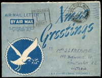 Lot 905 [1 of 2]:Airmail Letter Cards scarce uses by Australian servicemen of GB illustrated Air Mail Letter Cards, the earlier written aboard HMAS Lismore the latter aboard HMS Formidable, between Tarakan and Morotai. (2)