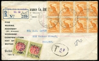 Lot 909:Australia 1941 (Oct 14) Gavin registered cover underfranked with ½d Kangaroo block of eight (two units folded over to reverse) tied by 'MIL.P.O SEYMOUR No.30' datestamp, handstamped provisional registration label (number altered in mss.), 1d PDue pair affixed in taxing, cover creases clear of stamps.