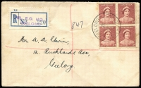 Lot 801 [2 of 2]:Australia 1940-42 pair of Gavin registered covers (creased clear of stamps) from Military PO Geelong No 1, showing two types of datestamps (superb strikes) and provisional registration labels. Scarce duo. (2)