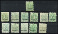 Lot 820 [2 of 2]:1902-04 Design Completed Wmk Crown/NSW ½d to 20/- set (ex 1/-) optd 'SPECIMEN' Type 2 horizontally, between BW #D12x-D45x, ½d, 4d, 6d & 5/- with gum, Cat $1,950. [Overprints applied in NSW for UPU distribution] (13)